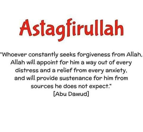 Islamic Quotes On Patience U0026 Easing Our Task