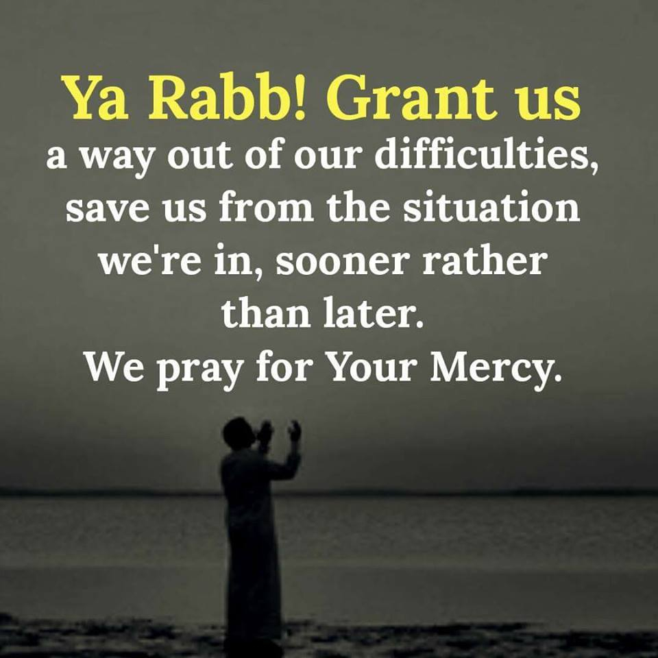 Islamic Quotes About Friendship Islamic Prayer Quotes 20 Beautiful Dua For Daily Recitation With