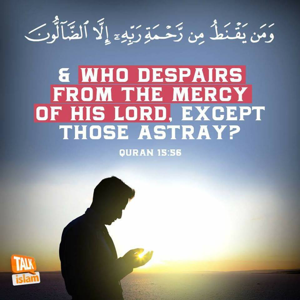 Beautiful Islamic Quotes - And who despairs from the mercy of his Lord, except those astray? | Quran 15:56