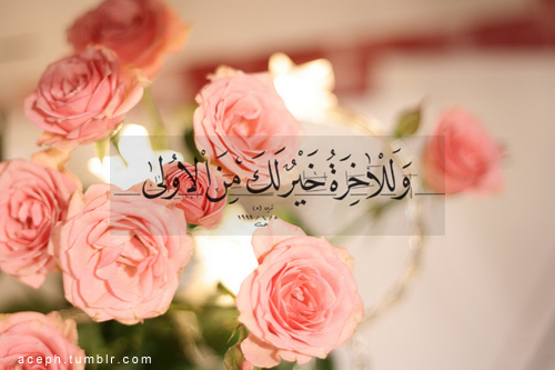 beautiful islamic quotes - And verily the hereafter, will be better for thee. Than the present.