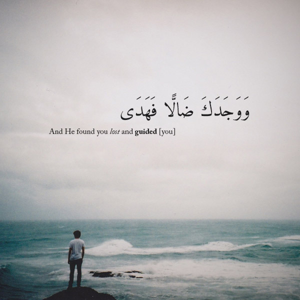 Quran Quotes - And He found you lost and guided [you]