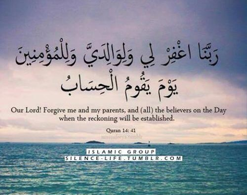 200 beautiful quran quotes verses amp surah with pictures