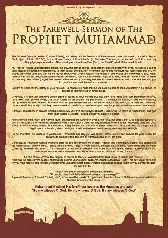 notes on the life of prophet The life of muhammad: an inconvenient truth timeline of muhammad's life (ad) 570 - born in mecca 576 - orphaned upon death of mother 595 - marries kadijah - older, wealthy widow.