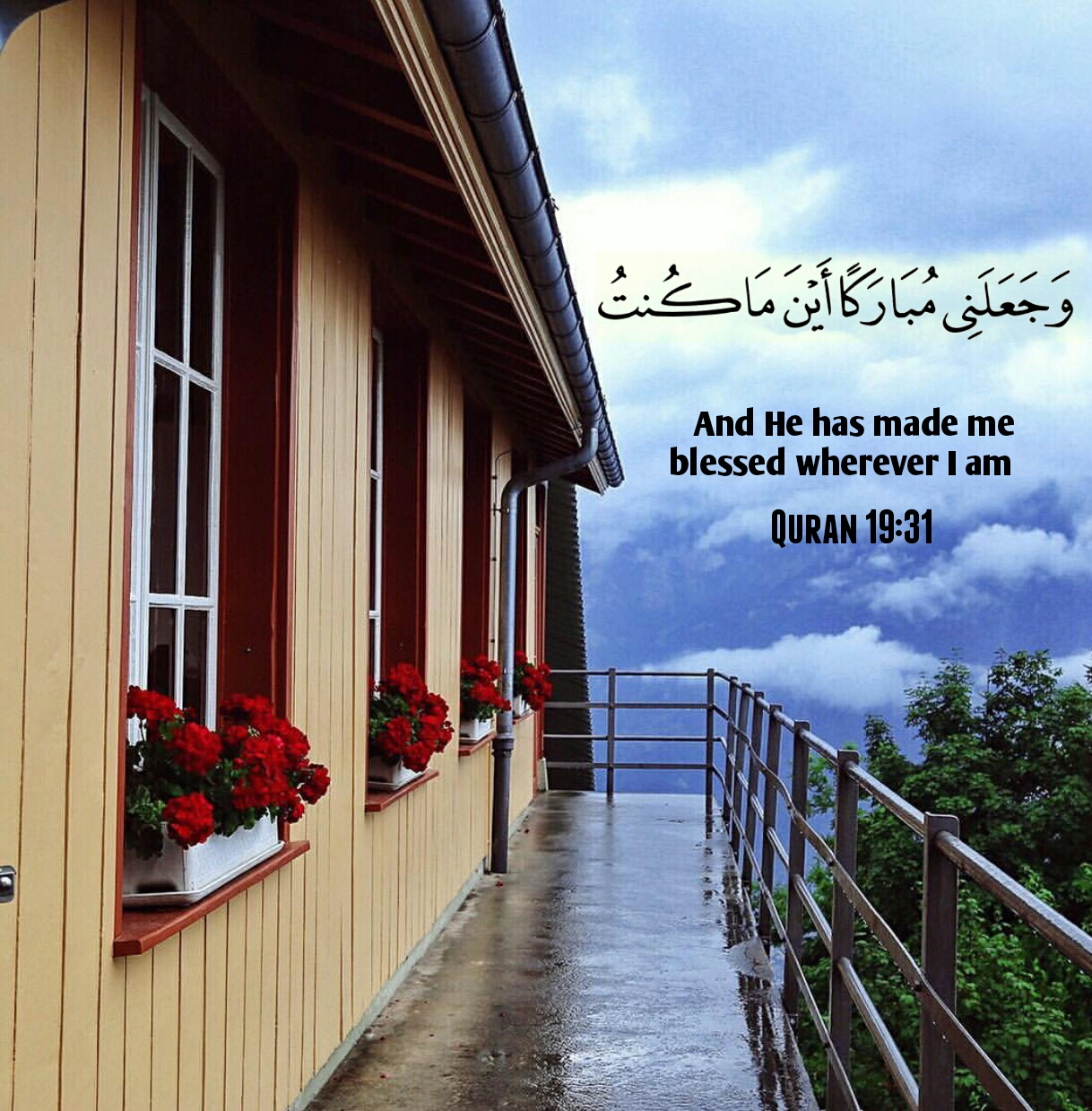 Quran Quotes - And He has made me blessed wherever I am | Quran 19:31
