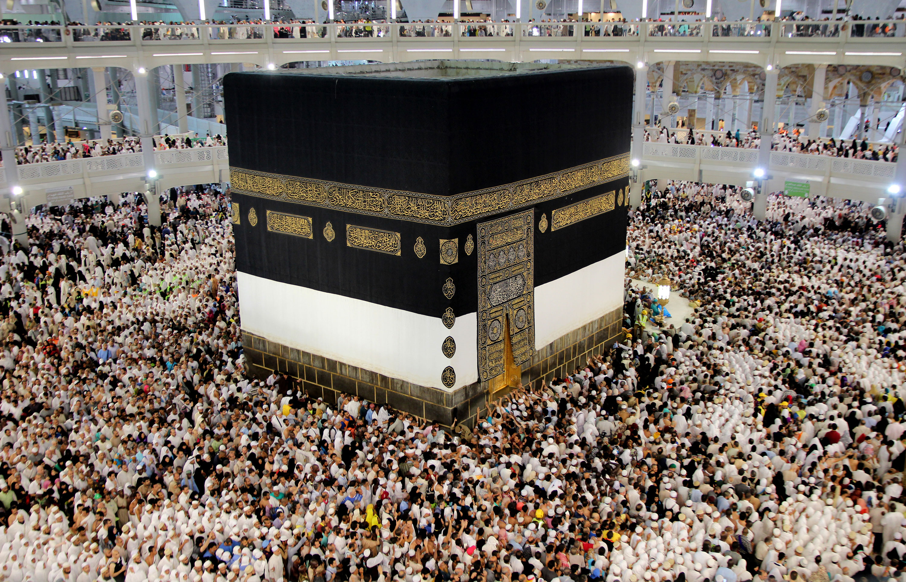 five pillars of islam - hajj