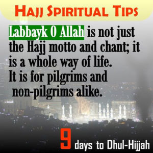 hajj-wishes-in-english - Quotes Of Islam