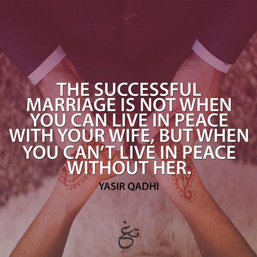 Marry A Man Who Fears Allah So He Will Treat You Right Because Of His Fear  Of Allah.
