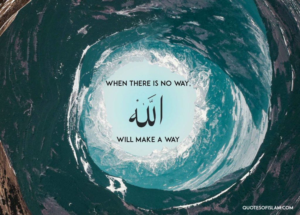 15 Beautiful Islamic Wallpapers With Quotes From The Quran And Hadiths