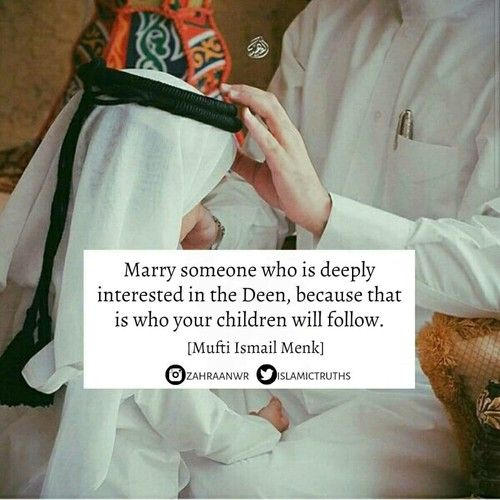 mufti menk quotes on marriage