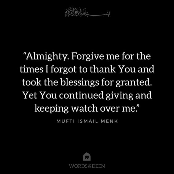 mufti menk quotes pinterest