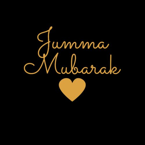 110 Beautiful Jumma Mubarak Quotes Messages Sms Wallpapers