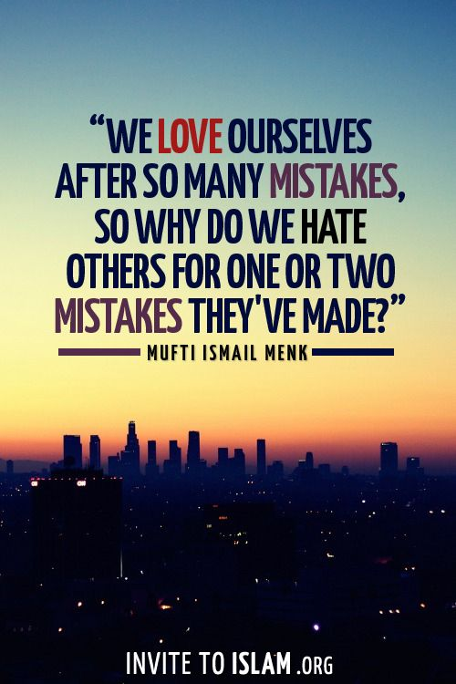 beautiful islamic quotes tumblr - photo #28