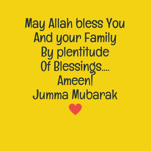 110+ Beautiful Jumma Mubarak Quotes, Messages, SMS ...
