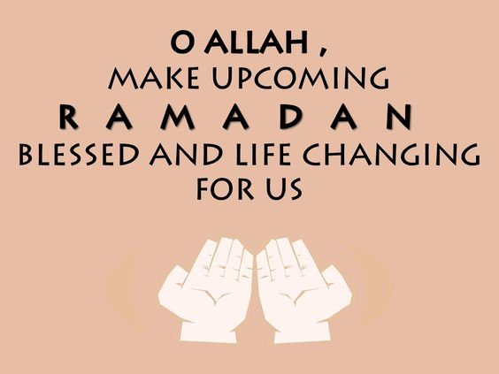 best ramadan dua quotes