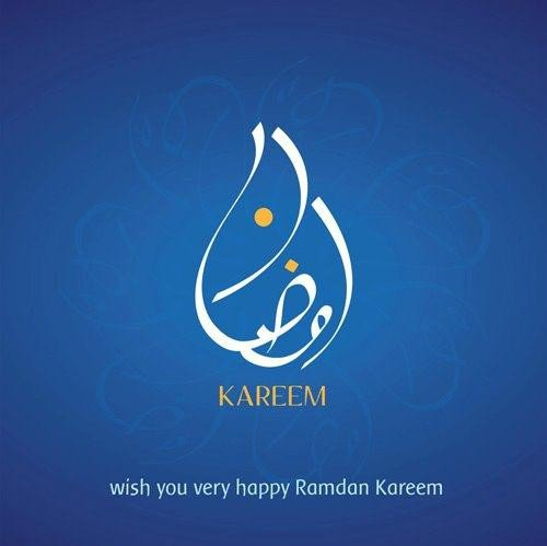 ramadan kareem message