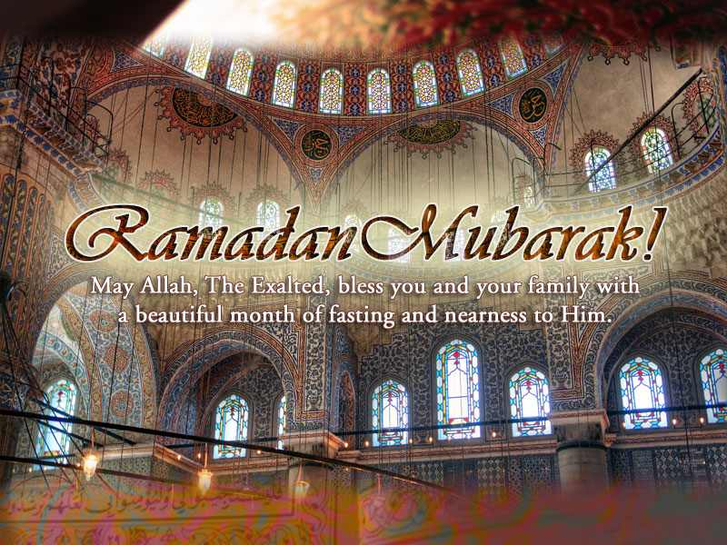 ramadan mubarak sayings