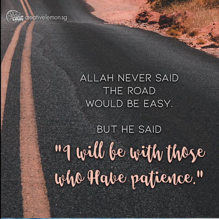 15+ Beautiful Islamic Quotes on Patience [With Pictures ...
